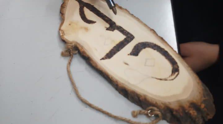 ציור עץ